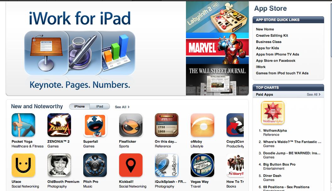 001 iPad iTunes
