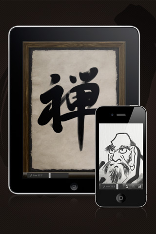 001 zen brush iPad app
