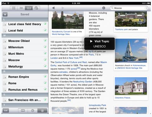 00 wikipanion pro on the iPad