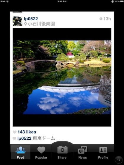 01 instagram on the iPad
